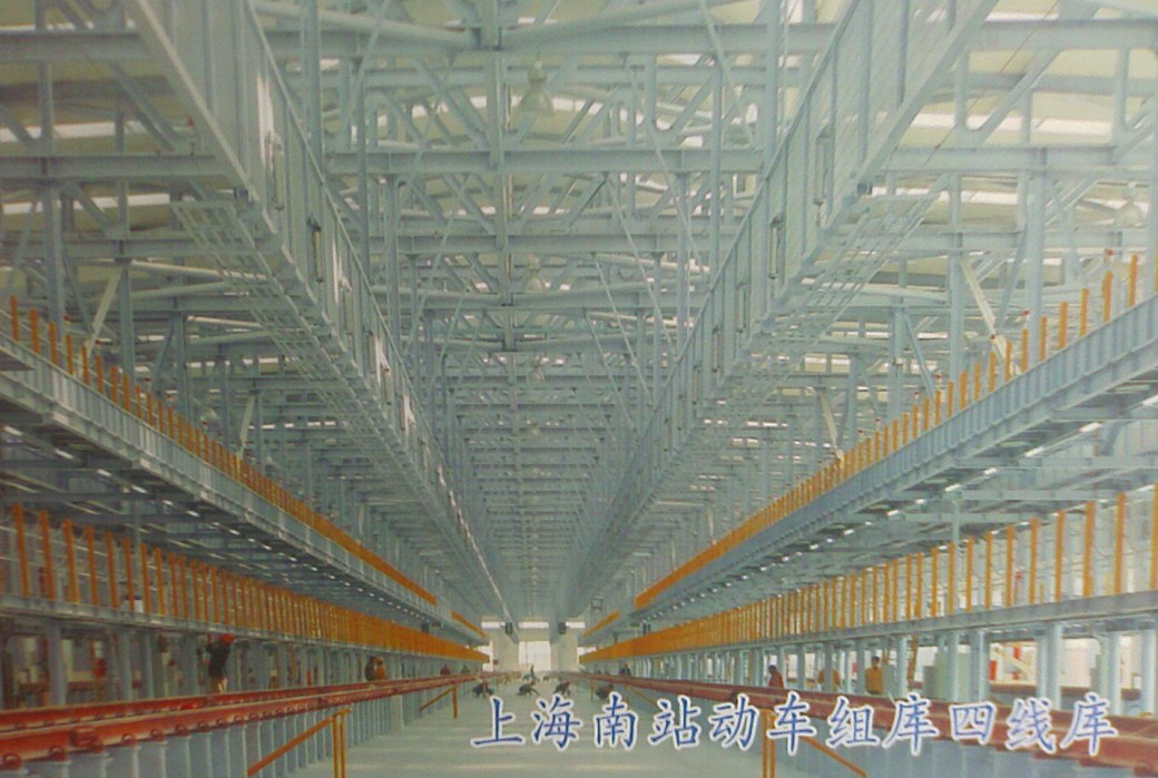 上海南站動車組庫四線庫鋼結構工程