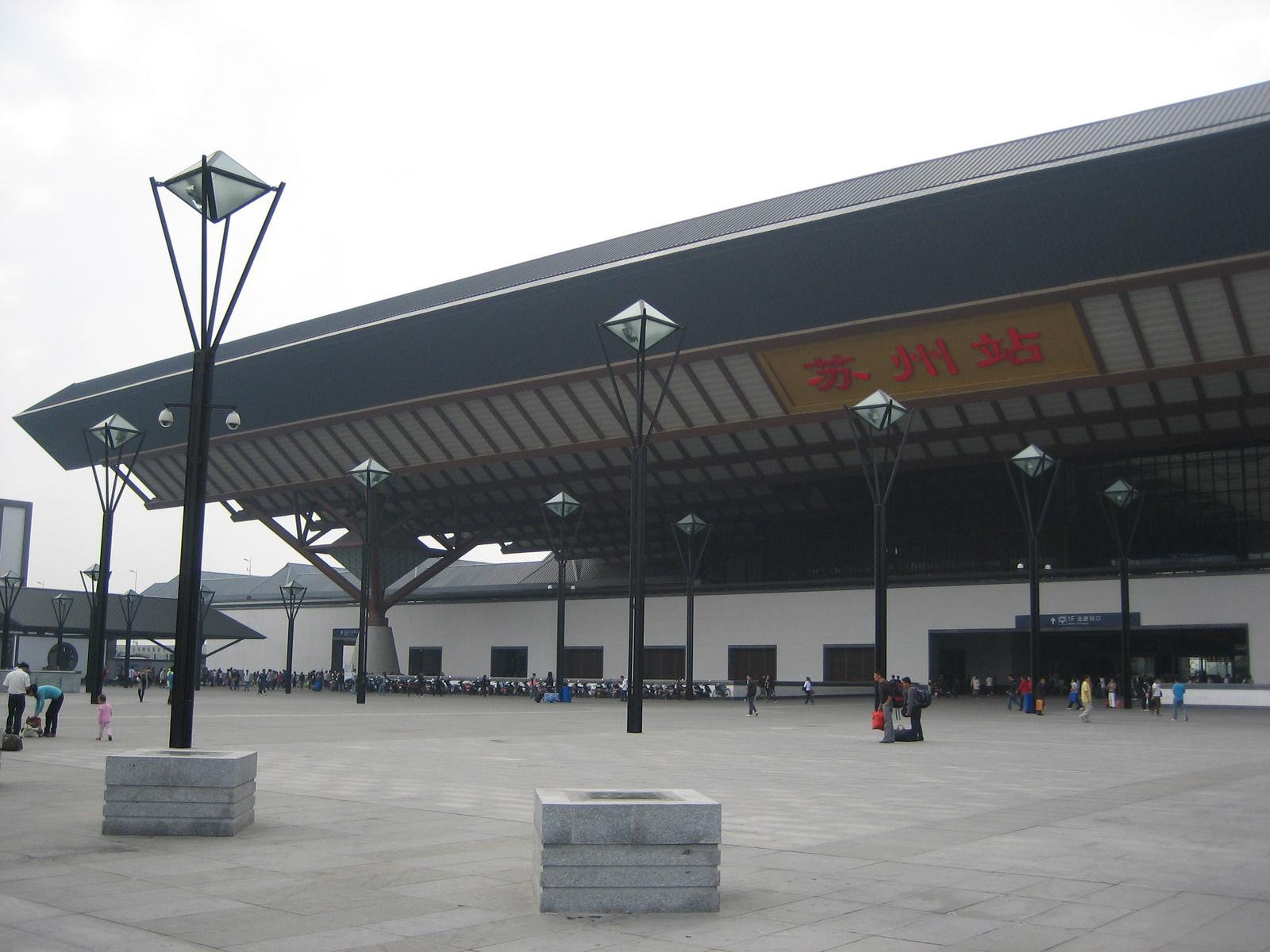 仿古式蘇州火車站鋼結構工程